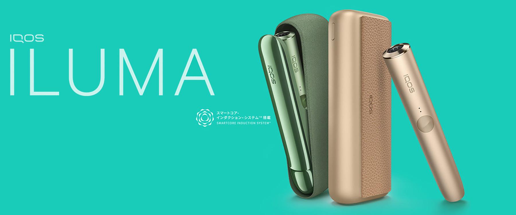New IQOS ILUMA announced, bladeless, with new heatsticks.