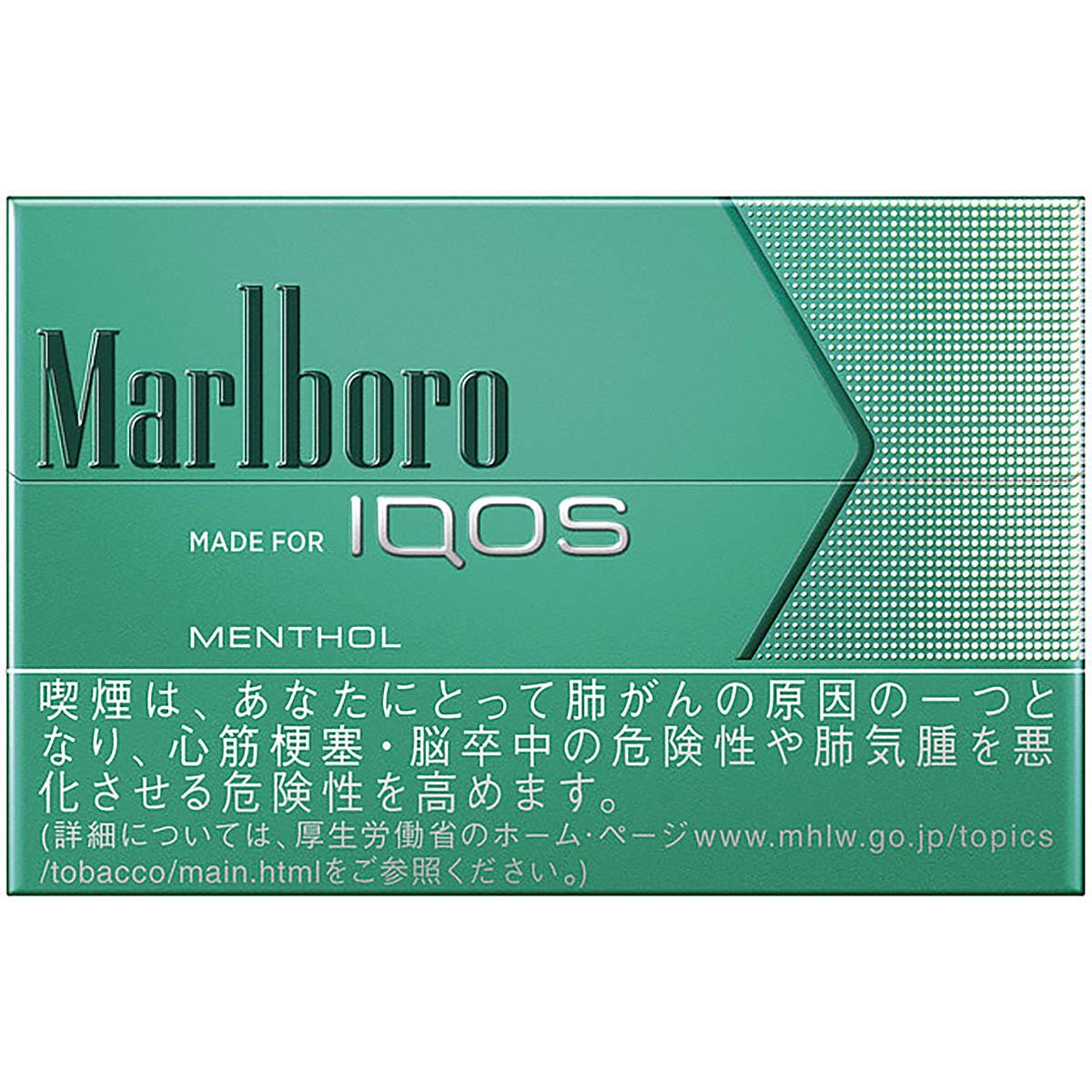 Marlboro - Menthol