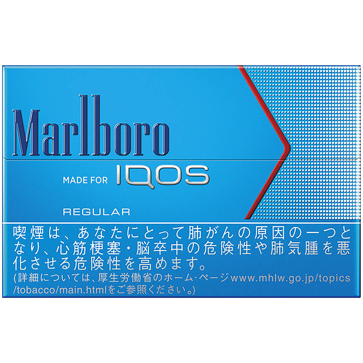 Marlboro - Regular