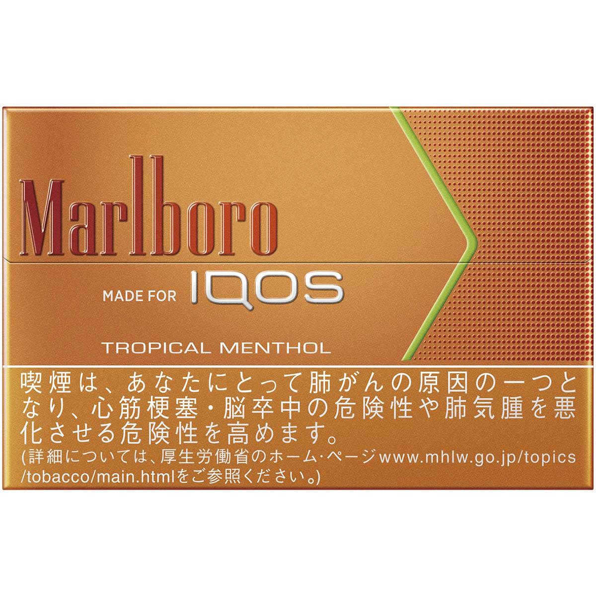 Marlboro - Tropical Menthol
