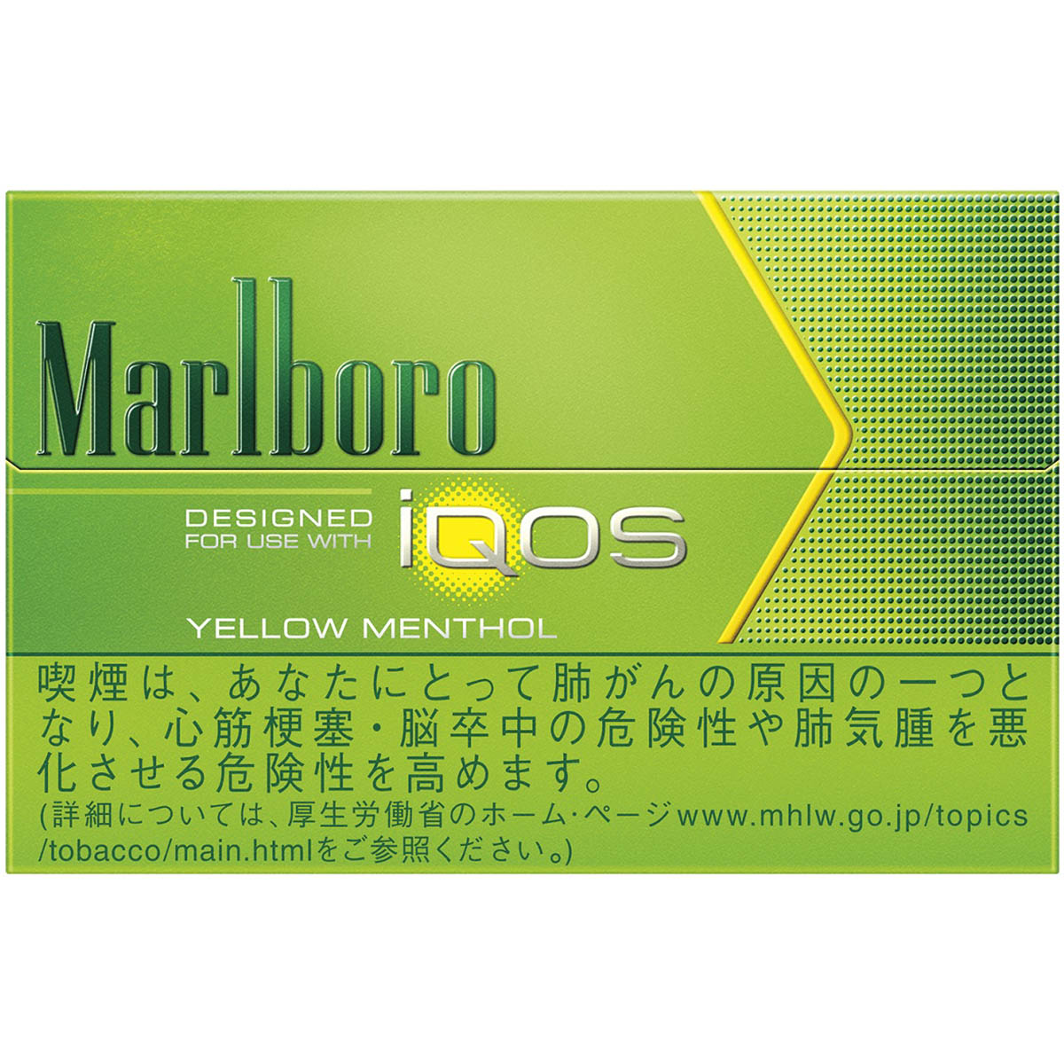 Marlboro - Yellow Menthol