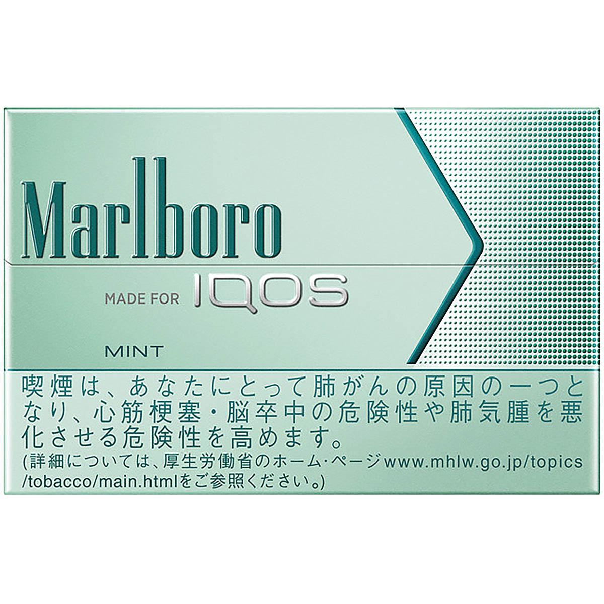 Marlboro - Mint