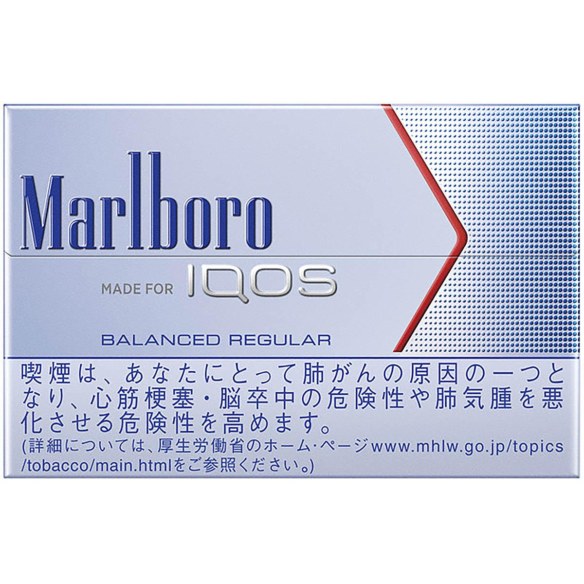 Marlboro - Balanced Regular
