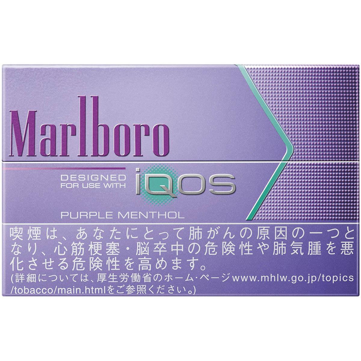 Marlboro - Purple Menthol