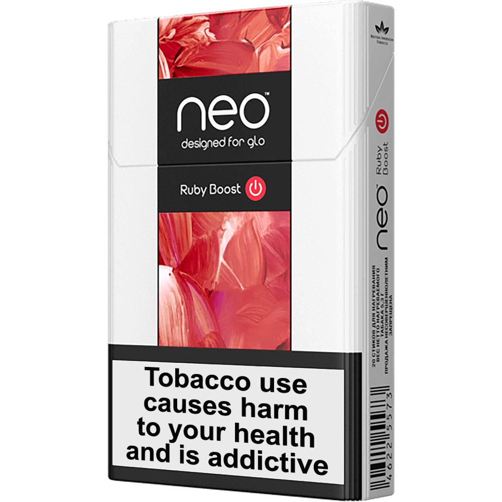 Neo Nano - Ruby Boost